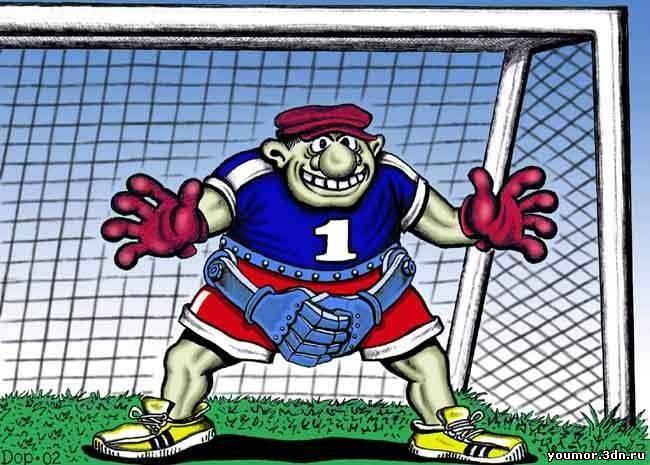 Смешные нарисованные картинки про футбол, марта